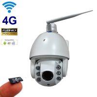 Cámara de vigilancia PTZ 4G 1080P con grabación y visión nocturna 50 m