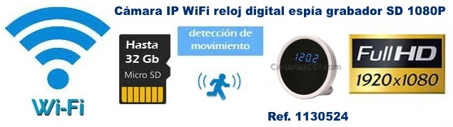IP, WiFI, SD